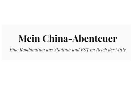 MeinChinaAbenteuer Logo
